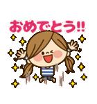 かわいい主婦の1日【イベントハッピー編】(個別スタンプ:12)