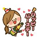 かわいい主婦の1日【イベントハッピー編】(個別スタンプ:13)