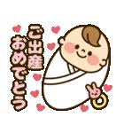 かわいい主婦の1日【イベントハッピー編】(個別スタンプ:15)