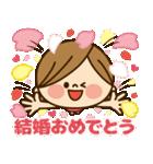 かわいい主婦の1日【イベントハッピー編】(個別スタンプ:16)