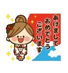 かわいい主婦の1日【イベントハッピー編】(個別スタンプ:17)