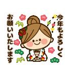 かわいい主婦の1日【イベントハッピー編】(個別スタンプ:18)