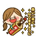 かわいい主婦の1日【イベントハッピー編】(個別スタンプ:19)