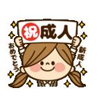 かわいい主婦の1日【イベントハッピー編】(個別スタンプ:20)