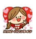 かわいい主婦の1日【イベントハッピー編】(個別スタンプ:22)