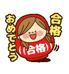 かわいい主婦の1日【イベントハッピー編】(個別スタンプ:23)