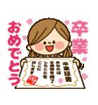 かわいい主婦の1日【イベントハッピー編】(個別スタンプ:24)