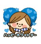 かわいい主婦の1日【イベントハッピー編】(個別スタンプ:26)
