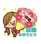 かわいい主婦の1日【イベントハッピー編】(個別スタンプ:28)