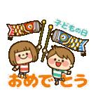 かわいい主婦の1日【イベントハッピー編】(個別スタンプ:29)