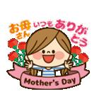 かわいい主婦の1日【イベントハッピー編】(個別スタンプ:30)