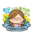 かわいい主婦の1日【イベントハッピー編】(個別スタンプ:31)