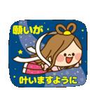 かわいい主婦の1日【イベントハッピー編】(個別スタンプ:32)