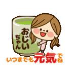 かわいい主婦の1日【イベントハッピー編】(個別スタンプ:33)