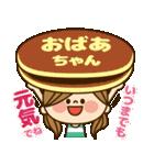 かわいい主婦の1日【イベントハッピー編】(個別スタンプ:34)