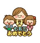 かわいい主婦の1日【イベントハッピー編】(個別スタンプ:36)
