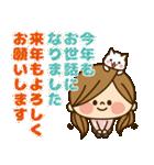 かわいい主婦の1日【イベントハッピー編】(個別スタンプ:39)