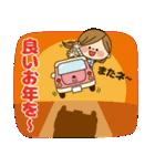 かわいい主婦の1日【イベントハッピー編】(個別スタンプ:40)