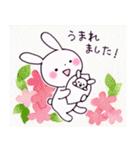 子育てウサギ(ママ編)(個別スタンプ:1)
