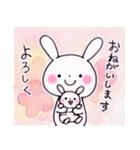子育てウサギ(ママ編)(個別スタンプ:2)
