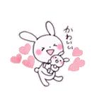子育てウサギ(ママ編)(個別スタンプ:3)
