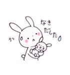 子育てウサギ(ママ編)(個別スタンプ:4)