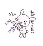 子育てウサギ(ママ編)(個別スタンプ:6)