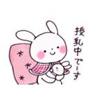 子育てウサギ(ママ編)(個別スタンプ:7)