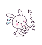 子育てウサギ(ママ編)(個別スタンプ:8)