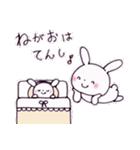 子育てウサギ(ママ編)(個別スタンプ:10)