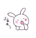 子育てウサギ(ママ編)(個別スタンプ:11)