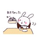 子育てウサギ(ママ編)(個別スタンプ:15)