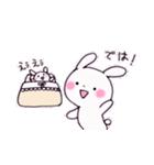 子育てウサギ(ママ編)(個別スタンプ:16)