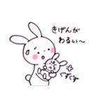 子育てウサギ(ママ編)(個別スタンプ:17)
