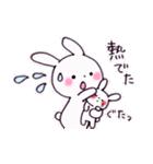 子育てウサギ(ママ編)(個別スタンプ:18)