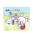 子育てウサギ(ママ編)(個別スタンプ:19)