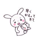 子育てウサギ(ママ編)(個別スタンプ:20)
