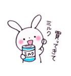 子育てウサギ(ママ編)(個別スタンプ:21)