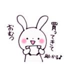 子育てウサギ(ママ編)(個別スタンプ:22)
