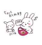 子育てウサギ(ママ編)(個別スタンプ:23)