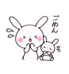 子育てウサギ(ママ編)(個別スタンプ:24)
