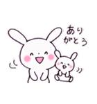 子育てウサギ(ママ編)(個別スタンプ:25)