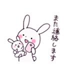 子育てウサギ(ママ編)(個別スタンプ:26)