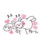子育てウサギ(ママ編)(個別スタンプ:28)