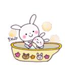 子育てウサギ(ママ編)(個別スタンプ:30)
