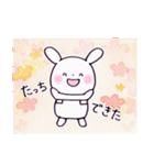 子育てウサギ(ママ編)(個別スタンプ:37)