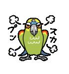 青帽子のコタくん (日本語)(個別スタンプ:14)