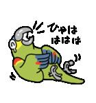 青帽子のコタくん (日本語)(個別スタンプ:20)