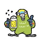 青帽子のコタくん (日本語)(個別スタンプ:23)