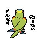 青帽子のコタくん (日本語)(個別スタンプ:25)